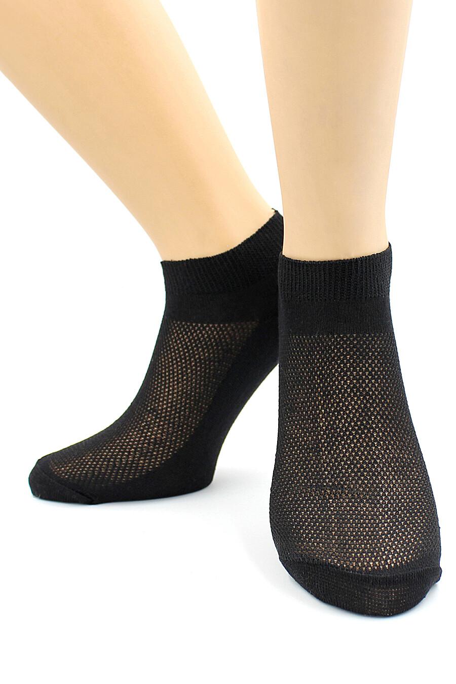 Носки для мужчин HOBBY LINE 116429 купить оптом от производителя. Совместная покупка мужской одежды в OptMoyo