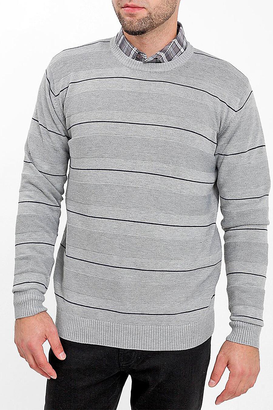 Джемпер для мужчин F5 116504 купить оптом от производителя. Совместная покупка мужской одежды в OptMoyo