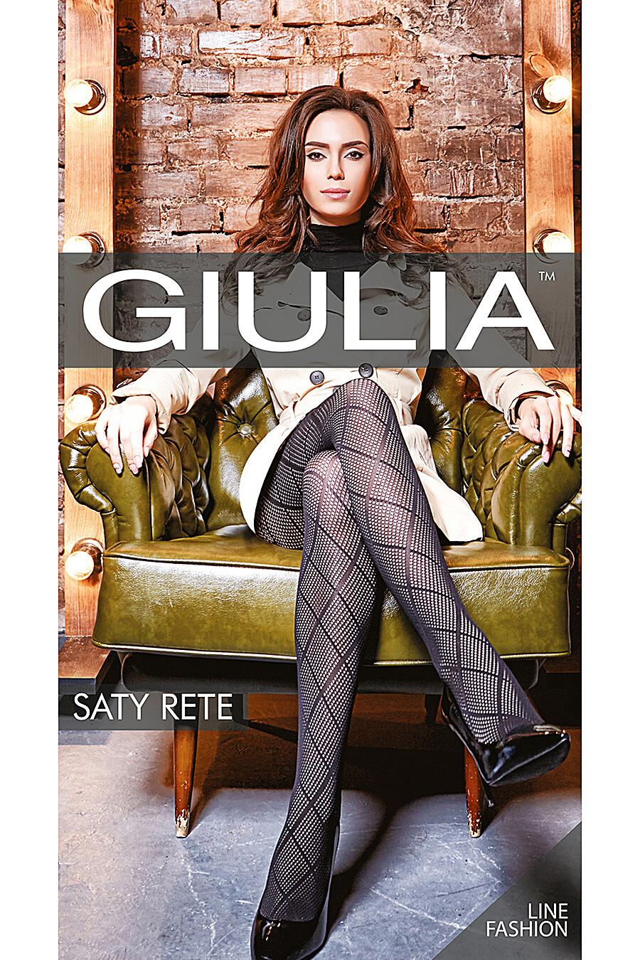Колготки для женщин GIULIA 116708 купить оптом от производителя. Совместная покупка женской одежды в OptMoyo