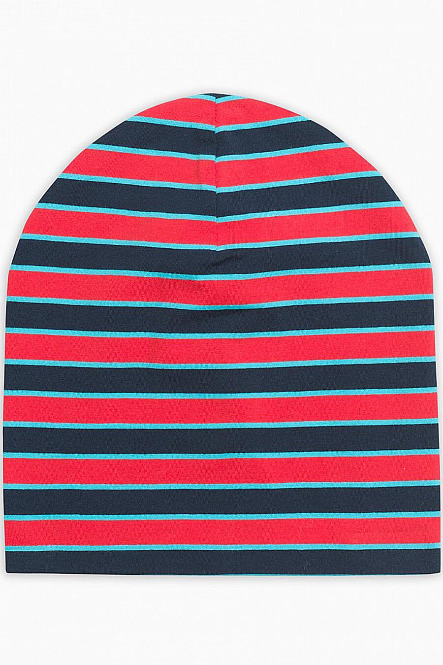 Шапка PELICAN (116756), купить в Moyo.moda