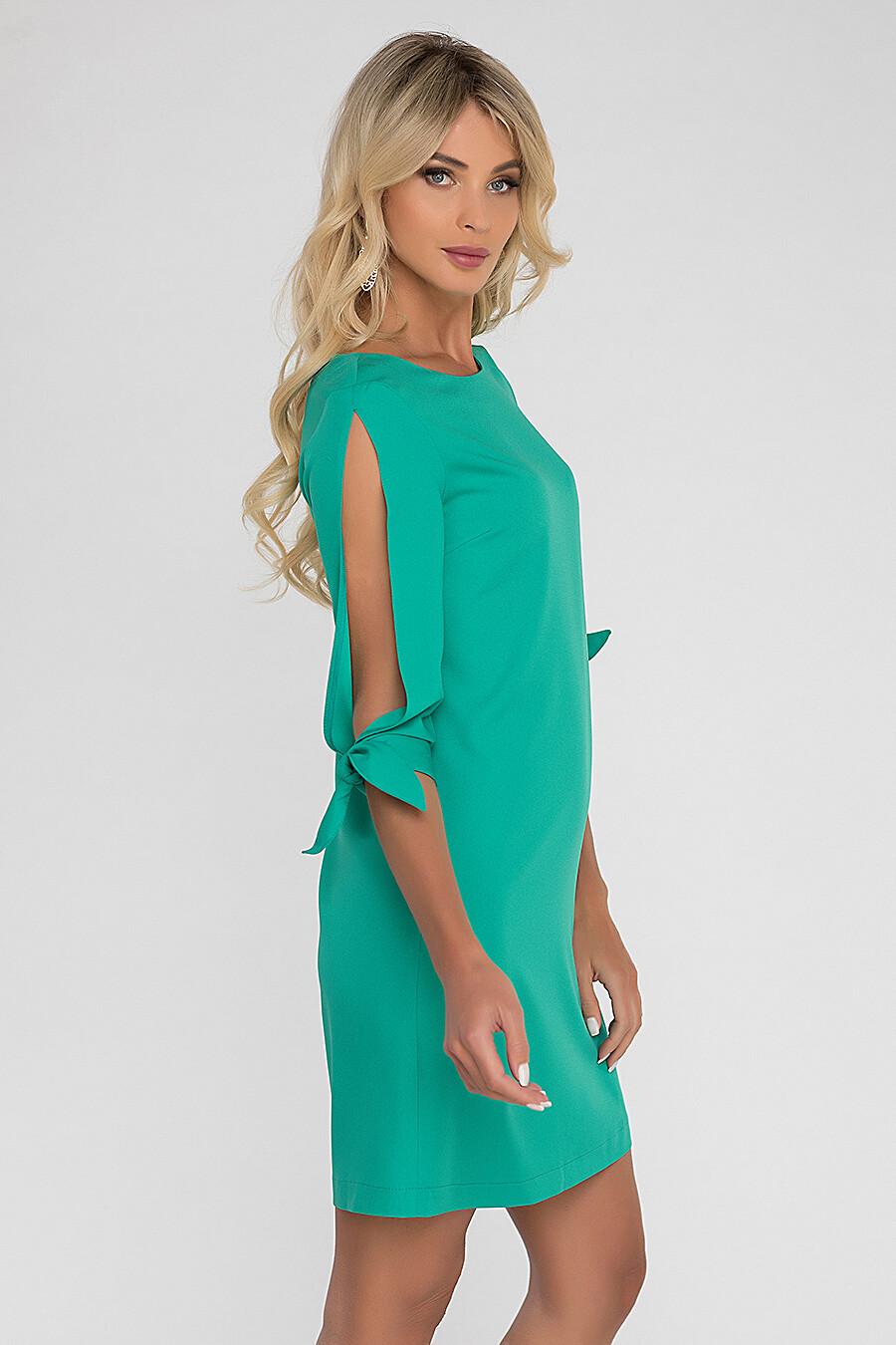 Платье #117195