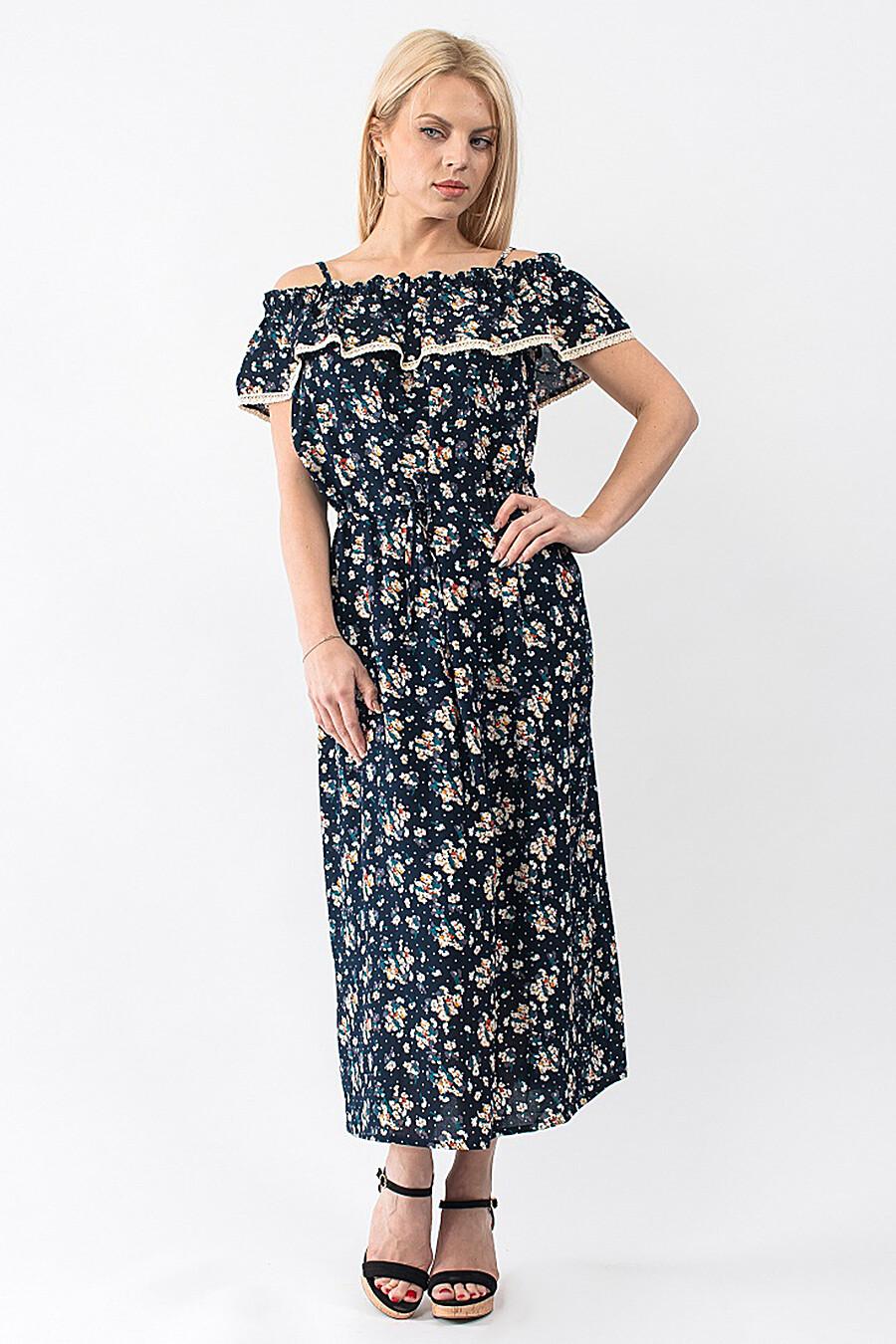 Платье Gloss (117206), купить в Optmoyo.ru