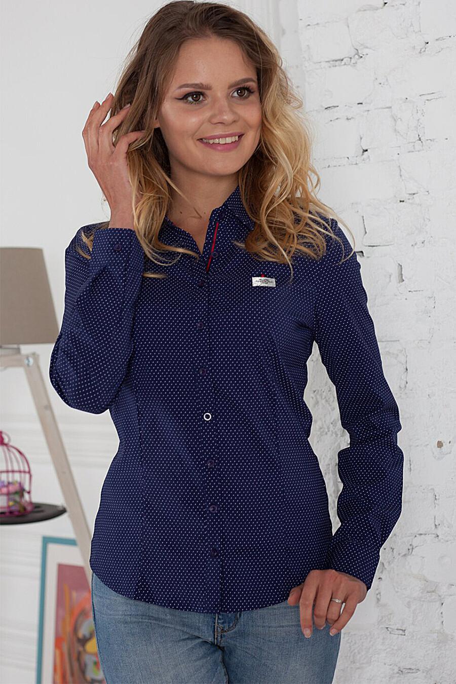 Рубашка #117541