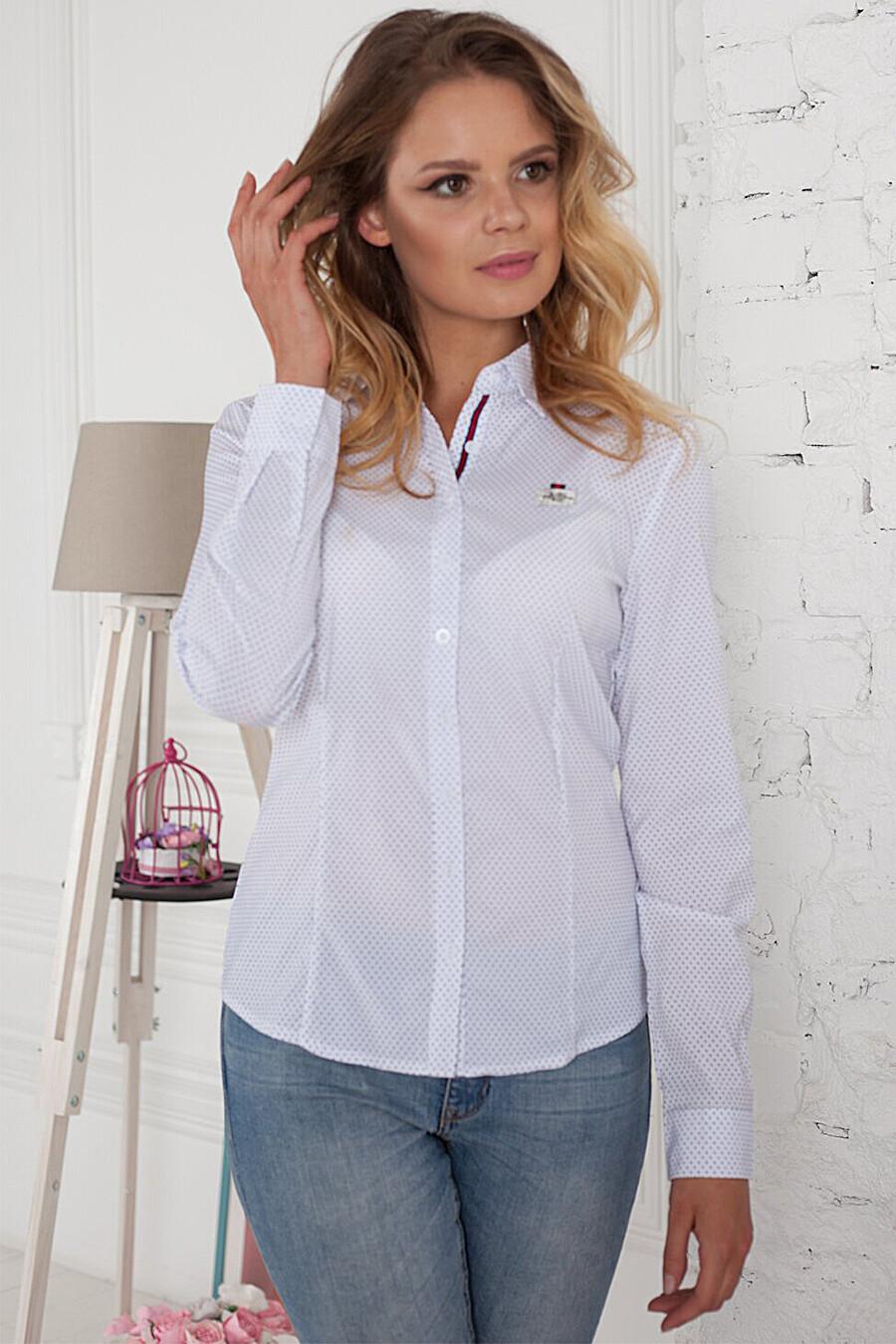 Рубашка MODALIME (117542), купить в Optmoyo.ru