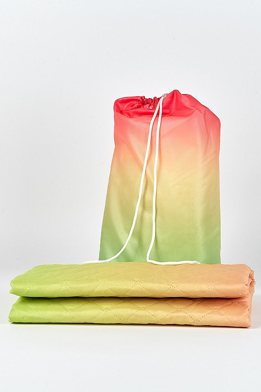 Пляжное покрывало для дома ART HOME TEXTILE 117950 купить оптом от производителя. Совместная покупка товаров для дома в OptMoyo