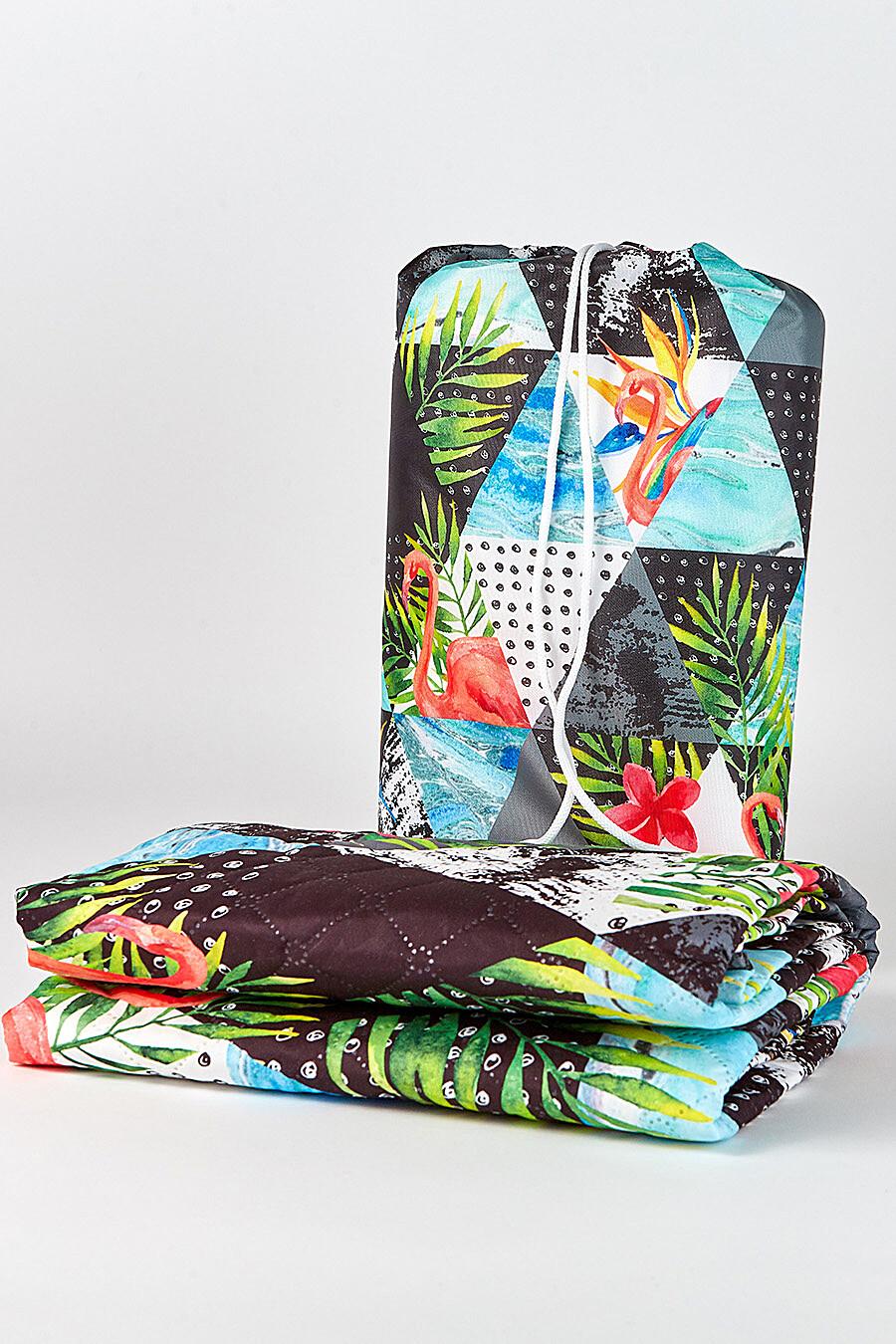 Пляжное покрывало для дома ART HOME TEXTILE 117968 купить оптом от производителя. Совместная покупка товаров для дома в OptMoyo