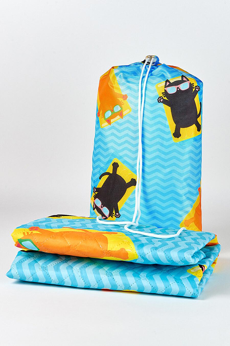 Пляжное покрывало для дома ART HOME TEXTILE 118007 купить оптом от производителя. Совместная покупка товаров для дома в OptMoyo