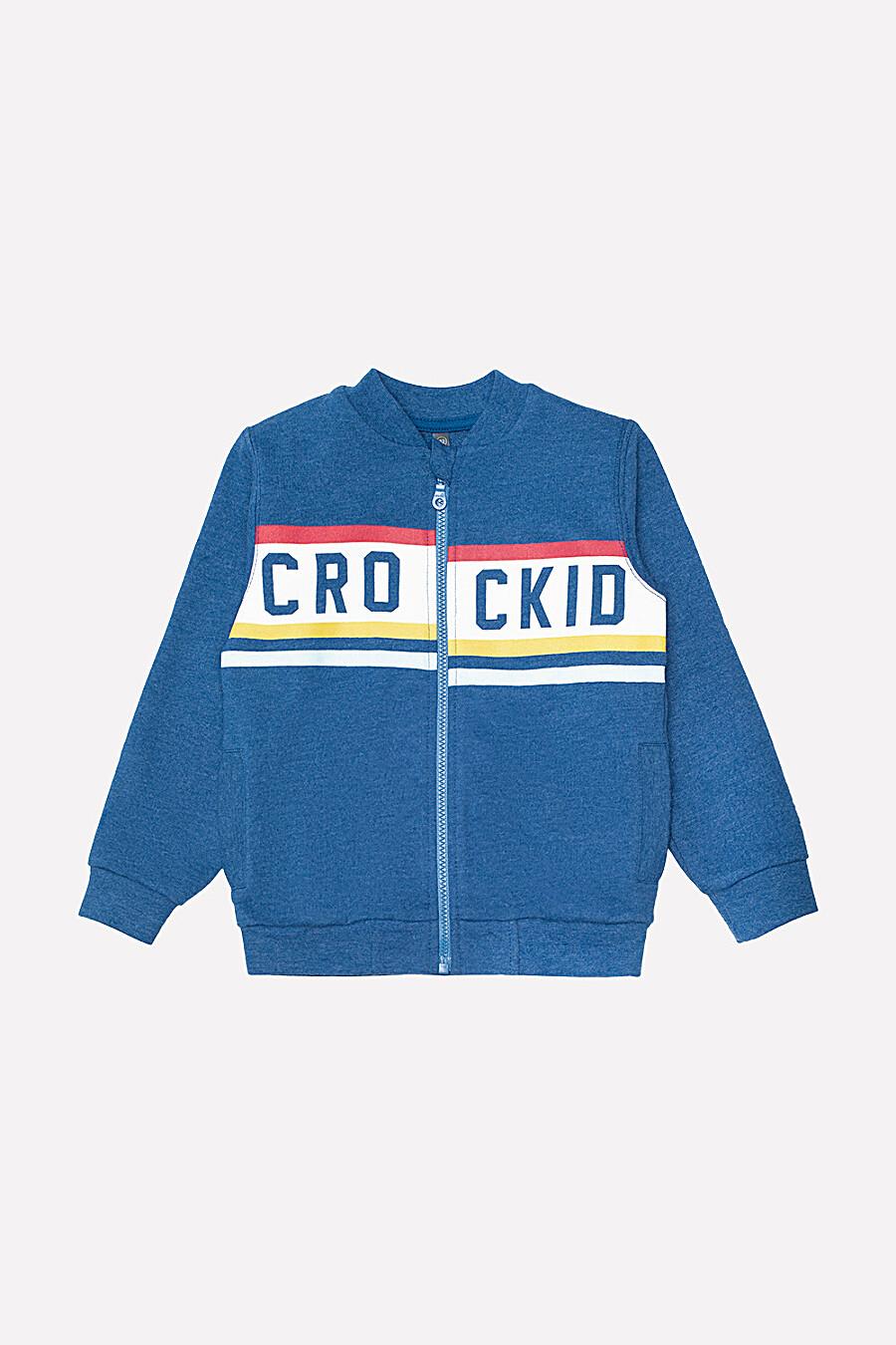 Толстовка CROCKID (118502), купить в Moyo.moda
