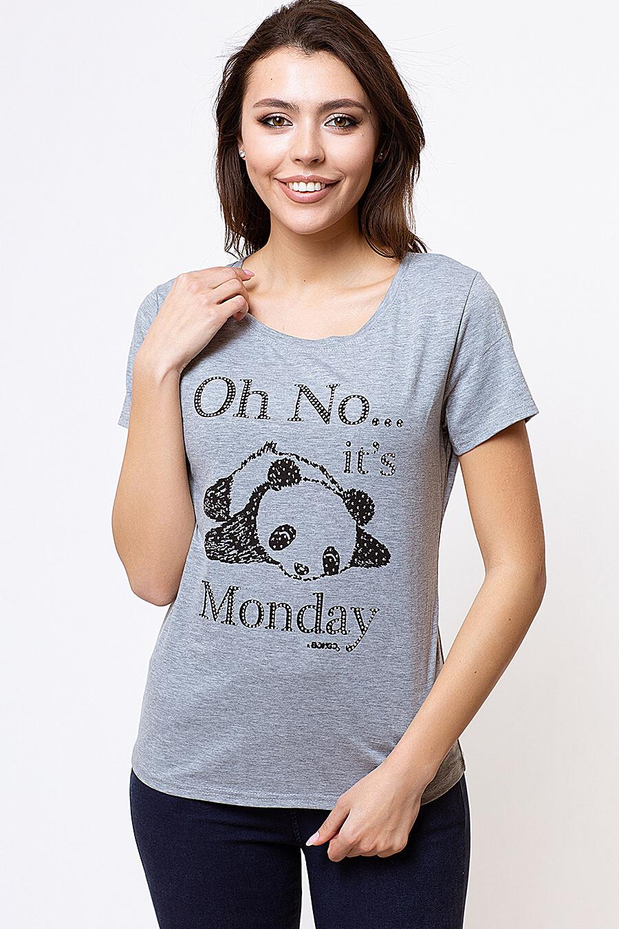 Блуза MODALIME (119090), купить в Moyo.moda