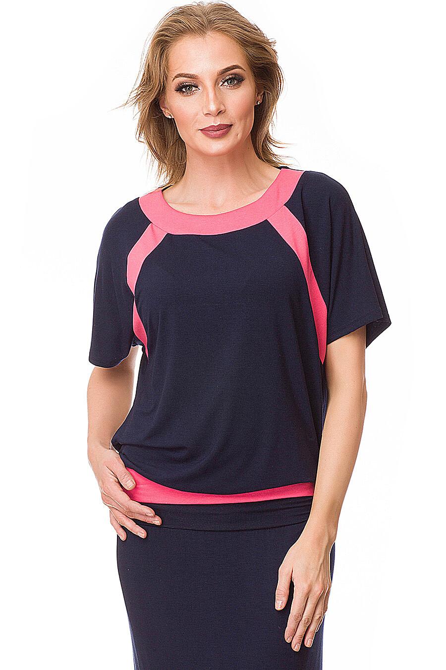 Блузка FOUR STYLES (119738), купить в Moyo.moda