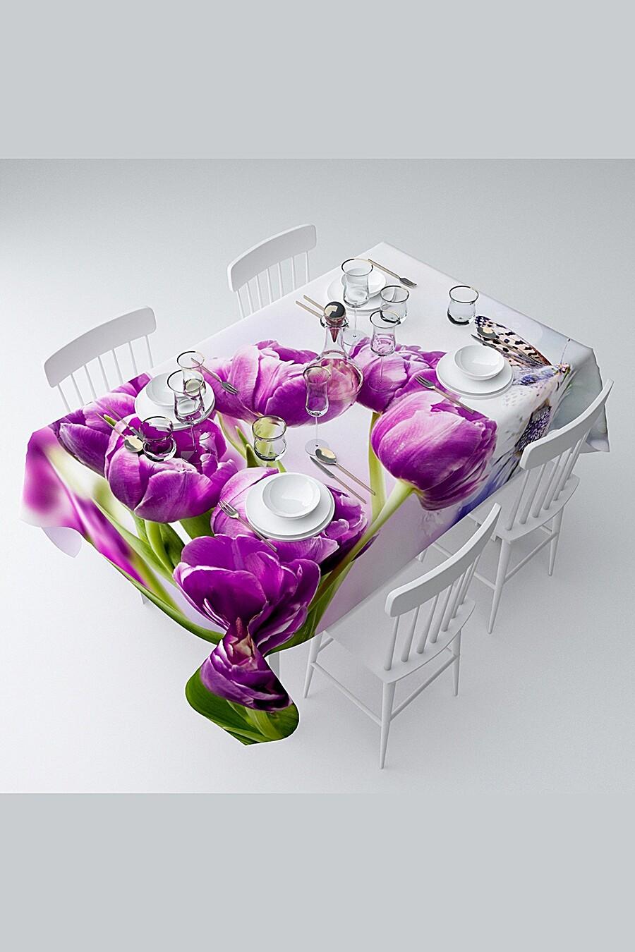 Скатерть с пропиткой для дома ART HOME TEXTILE 120992 купить оптом от производителя. Совместная покупка товаров для дома в OptMoyo