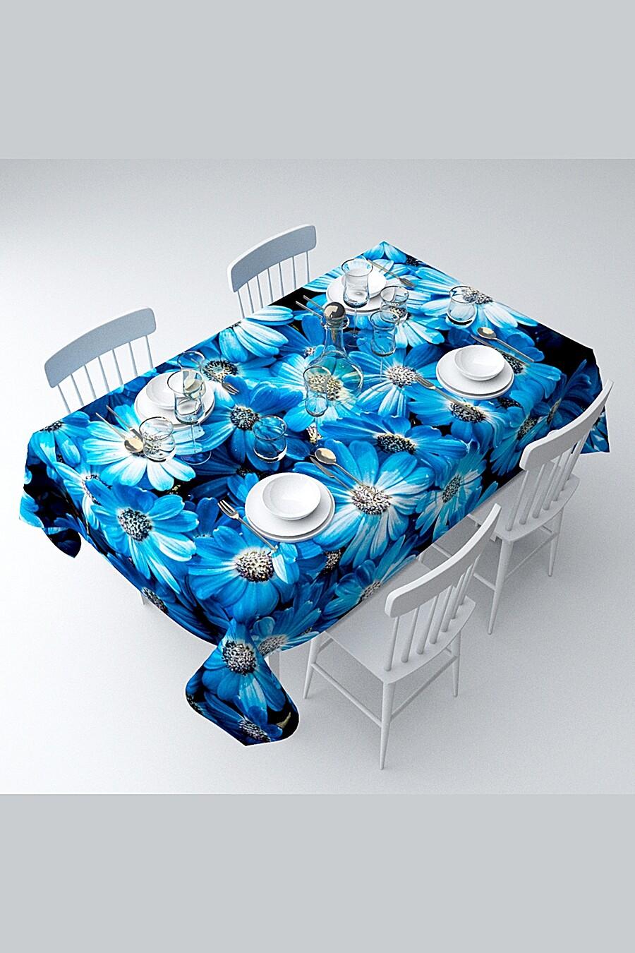 Скатерть с пропиткой для дома ART HOME TEXTILE 121022 купить оптом от производителя. Совместная покупка товаров для дома в OptMoyo