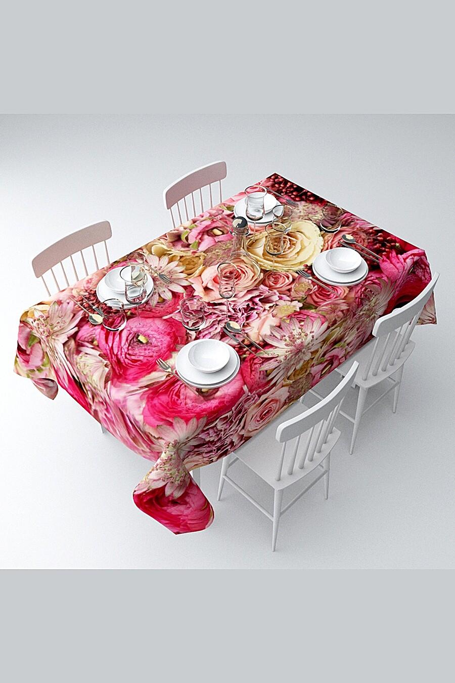 Скатерть с пропиткой для дома ART HOME TEXTILE 121034 купить оптом от производителя. Совместная покупка товаров для дома в OptMoyo
