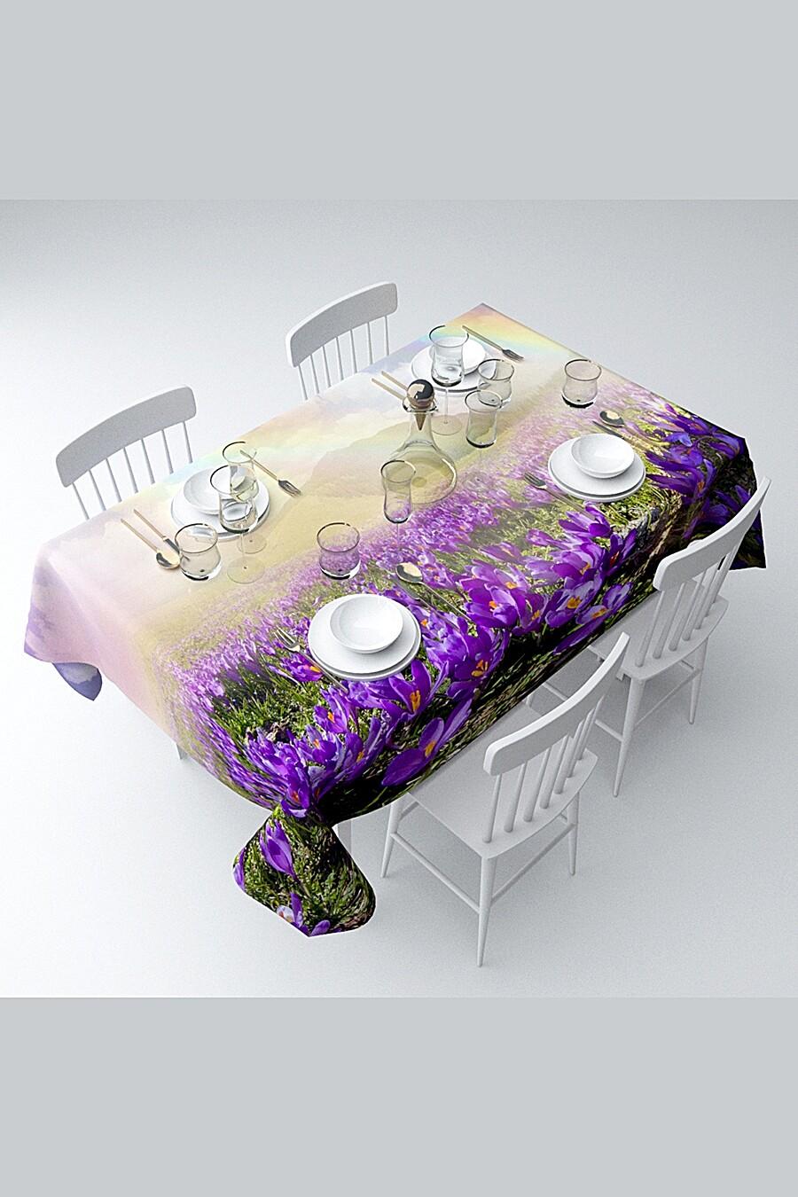 Скатерть с пропиткой для дома ART HOME TEXTILE 121058 купить оптом от производителя. Совместная покупка товаров для дома в OptMoyo