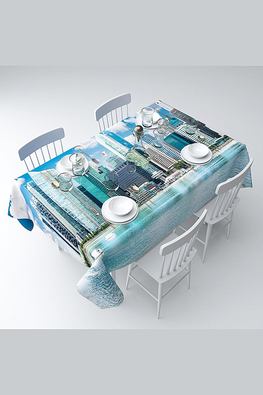 Скатерть с пропиткой для дома ART HOME TEXTILE 121061 купить оптом от производителя. Совместная покупка товаров для дома в OptMoyo