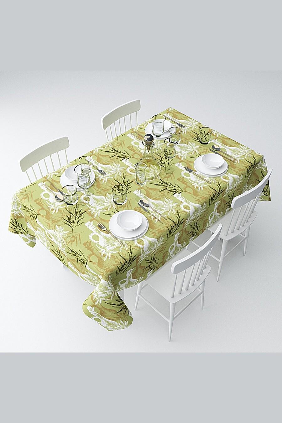 Скатерть с пропиткой для дома ART HOME TEXTILE 121082 купить оптом от производителя. Совместная покупка товаров для дома в OptMoyo