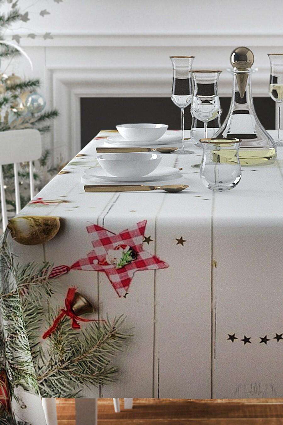 Скатерть новогодняя для дома ART HOME TEXTILE 121202 купить оптом от производителя. Совместная покупка товаров для дома в OptMoyo