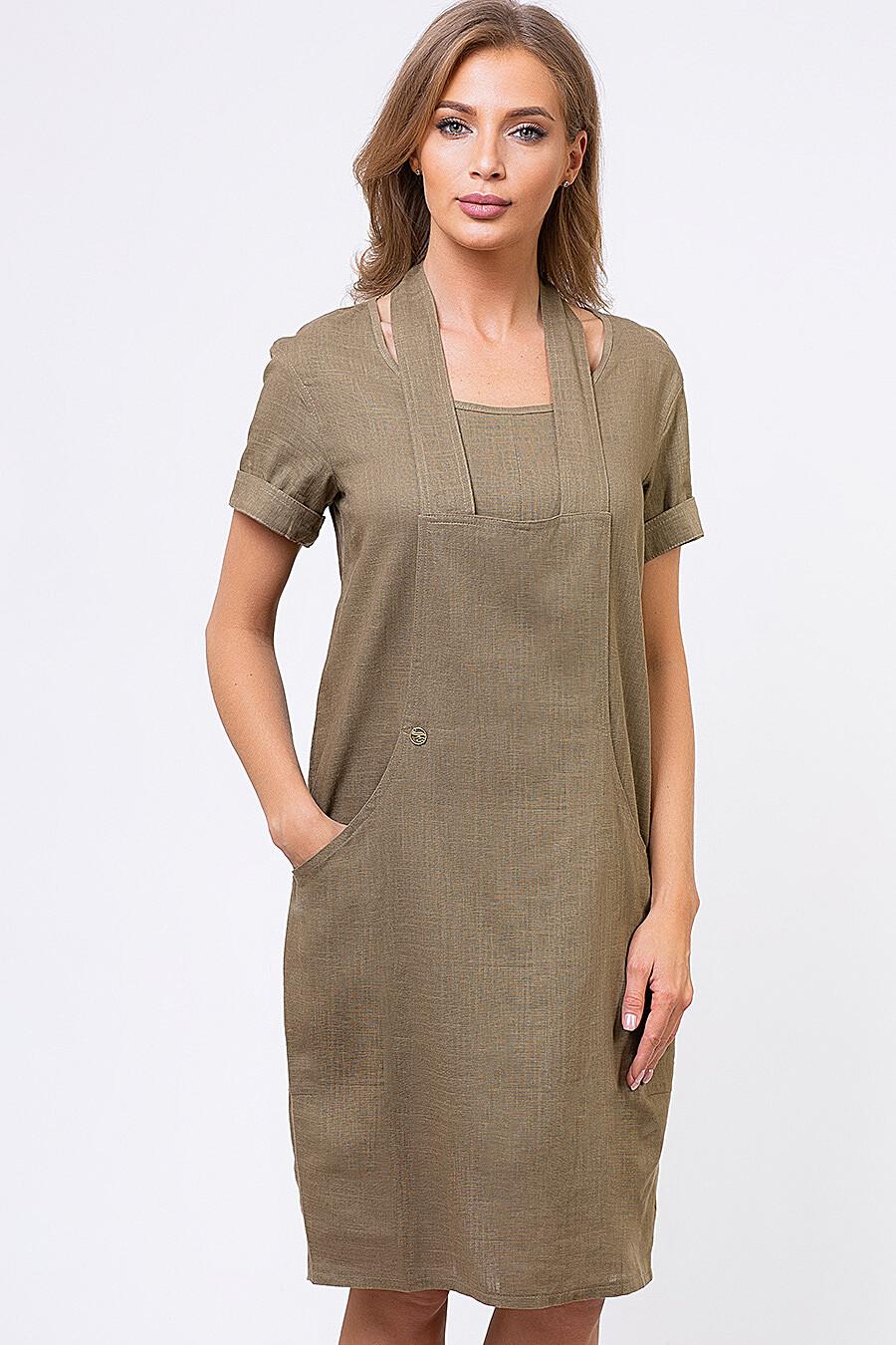 Платье DIMMA (121769), купить в Moyo.moda