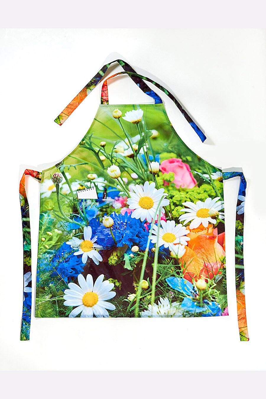 Фартук фигурный для дома ART HOME TEXTILE 121838 купить оптом от производителя. Совместная покупка товаров для дома в OptMoyo