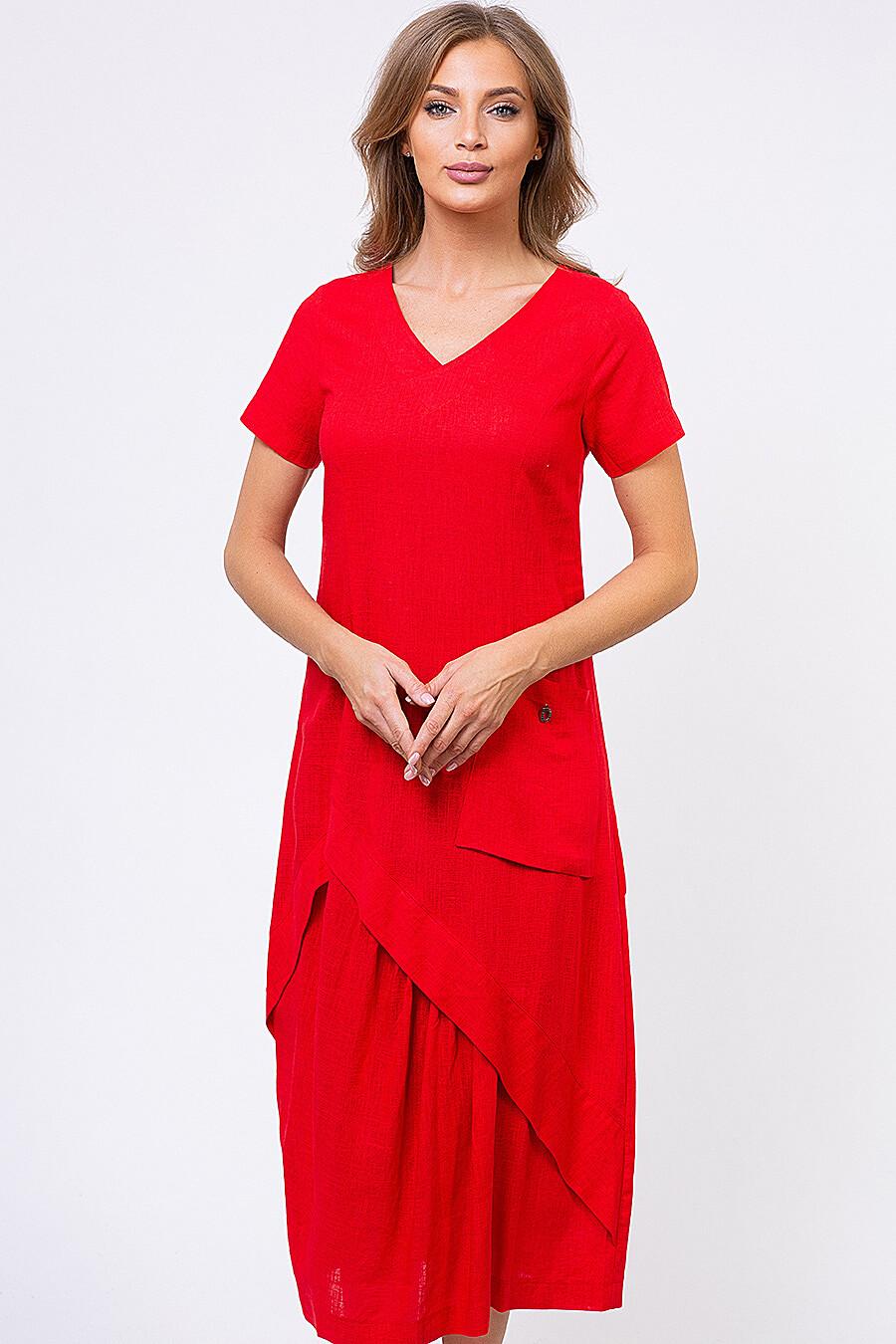 Платье DIMMA (122081), купить в Moyo.moda