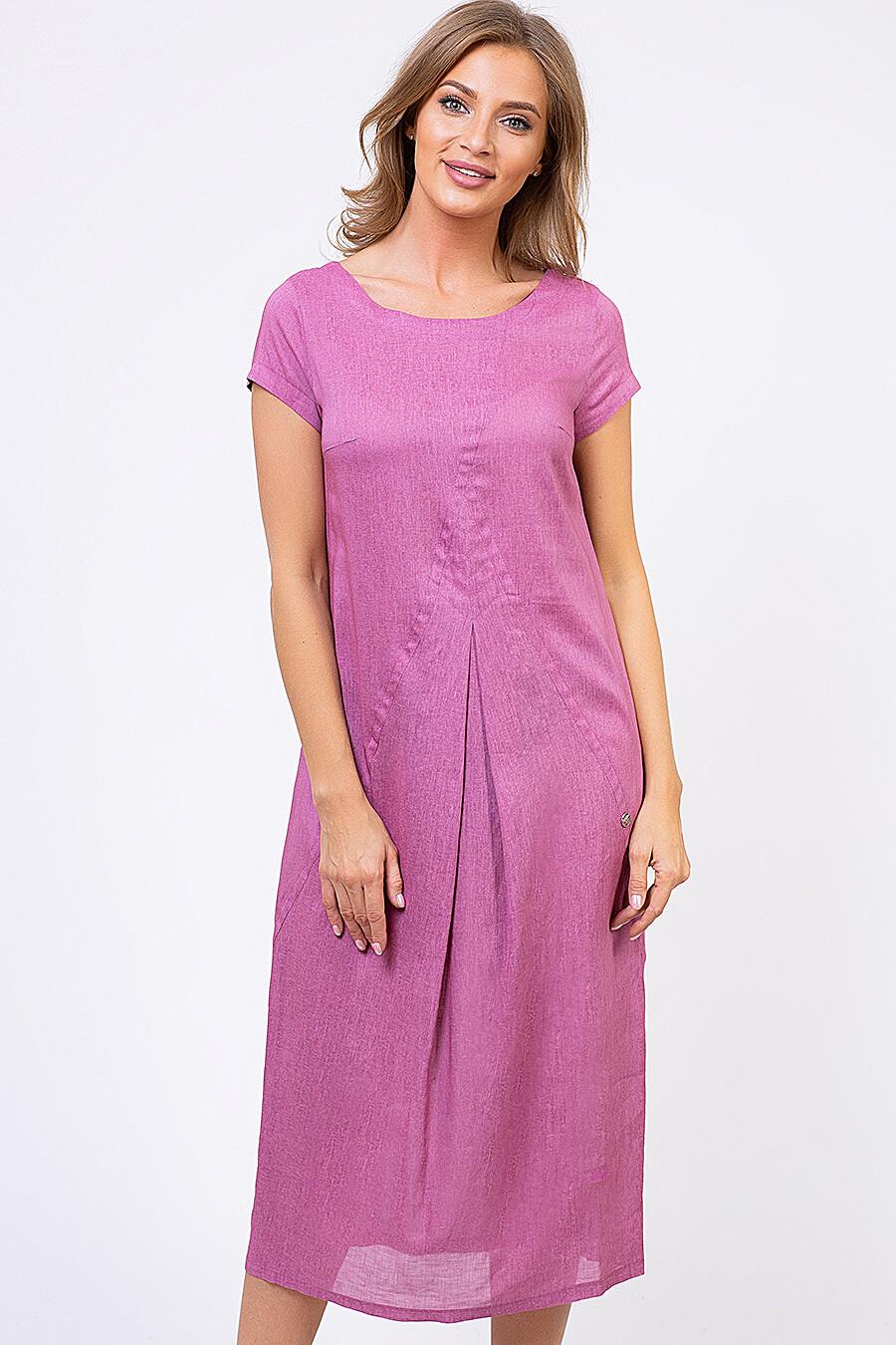 Платье DIMMA (122084), купить в Moyo.moda