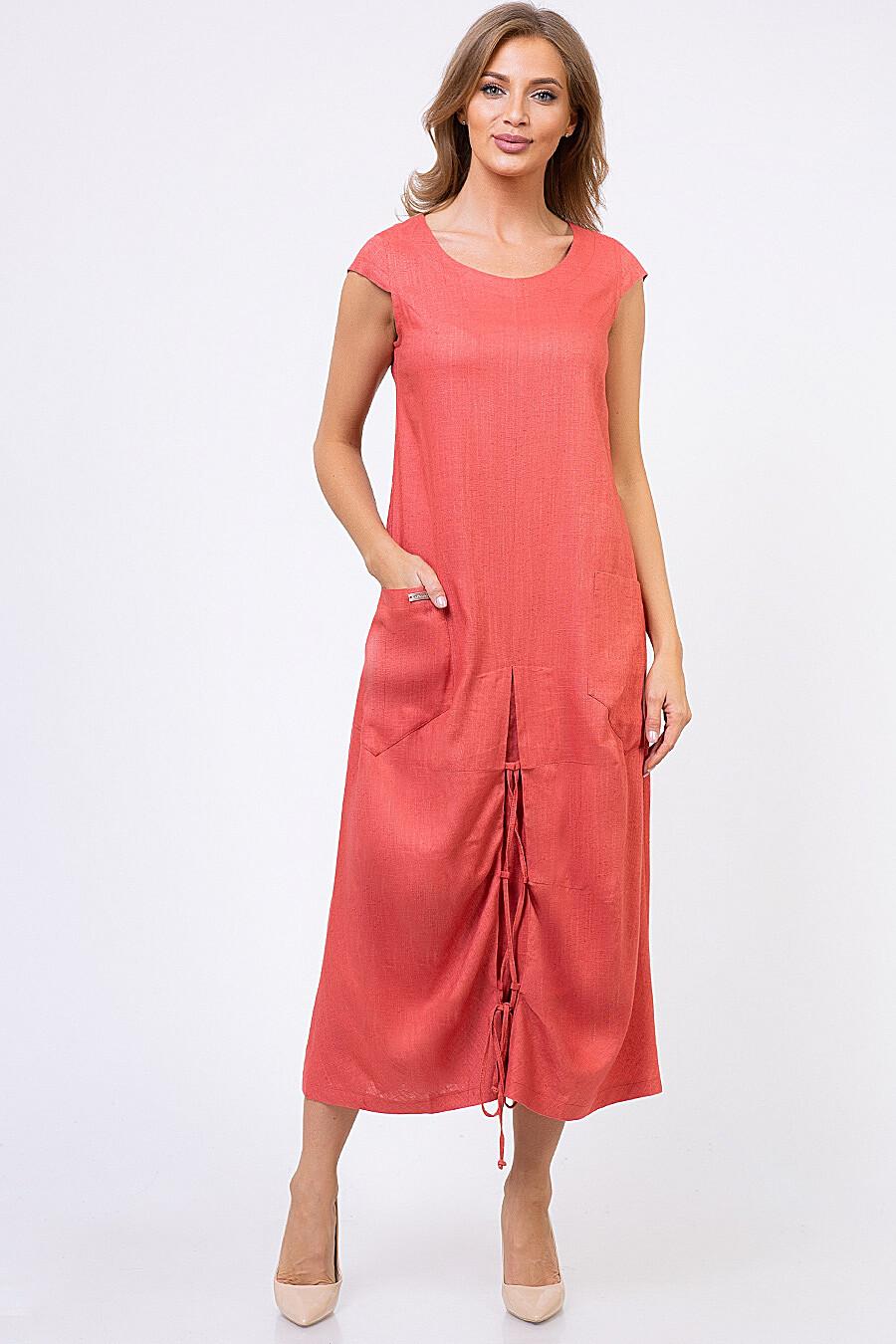 Жилет DIMMA (122087), купить в Moyo.moda