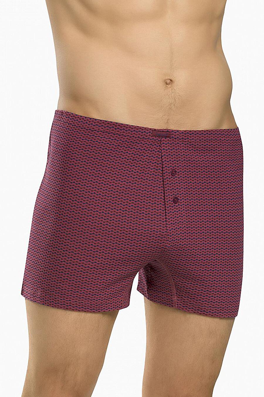 Трусы для мужчин PELICAN 123365 купить оптом от производителя. Совместная покупка мужской одежды в OptMoyo
