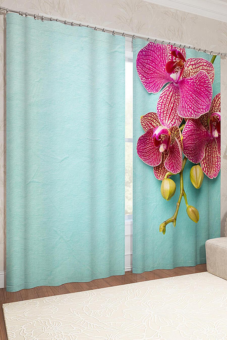 Фотошторы для дома ART HOME TEXTILE 123473 купить оптом от производителя. Совместная покупка товаров для дома в OptMoyo