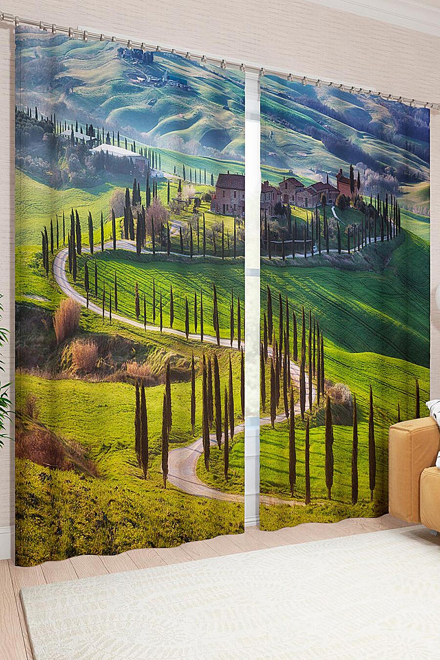 Фотошторы для дома ART HOME TEXTILE 123488 купить оптом от производителя. Совместная покупка товаров для дома в OptMoyo