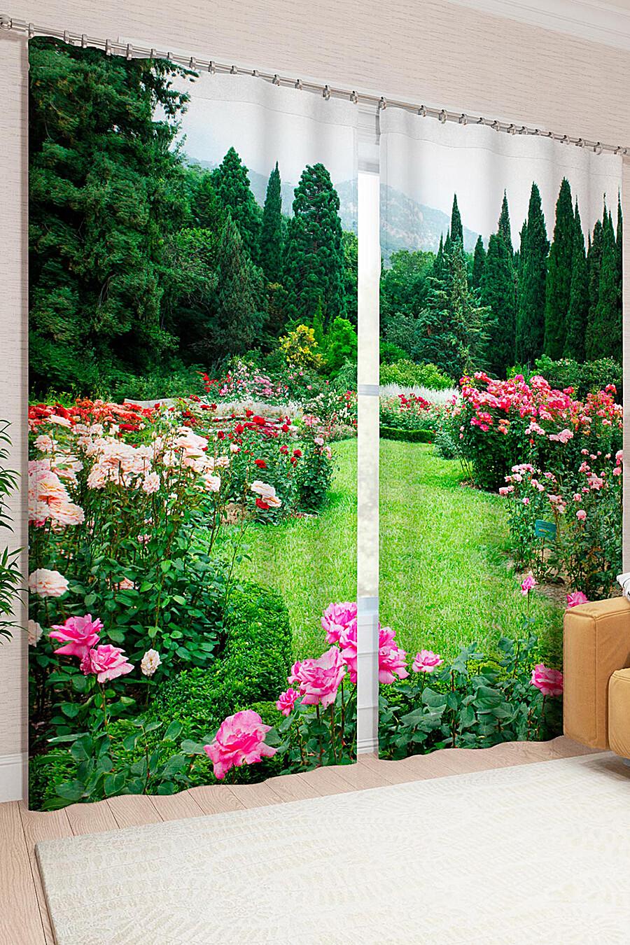 Фотошторы для дома ART HOME TEXTILE 123515 купить оптом от производителя. Совместная покупка товаров для дома в OptMoyo