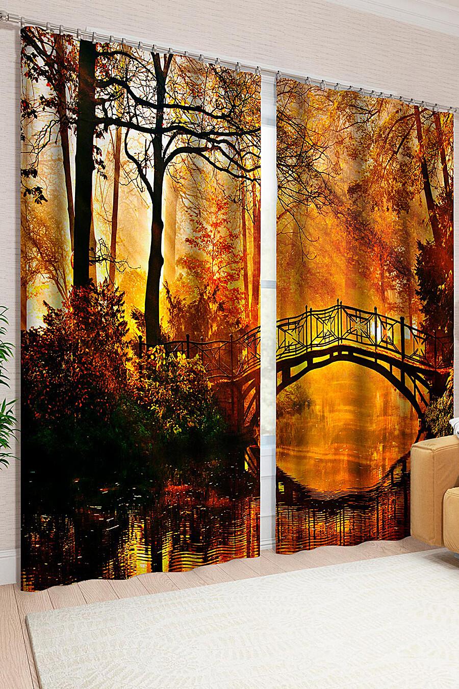 Фотошторы для дома ART HOME TEXTILE 123521 купить оптом от производителя. Совместная покупка товаров для дома в OptMoyo