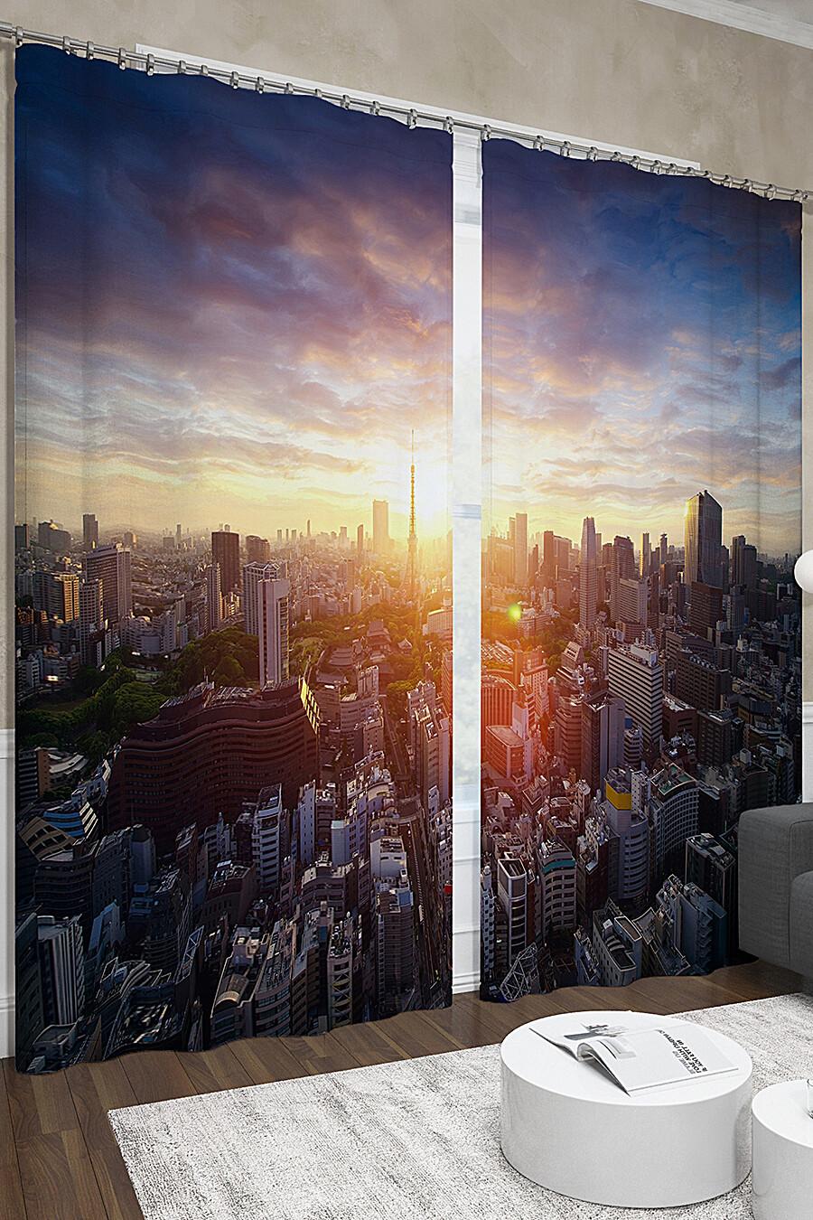 Фотошторы для дома ART HOME TEXTILE 123551 купить оптом от производителя. Совместная покупка товаров для дома в OptMoyo
