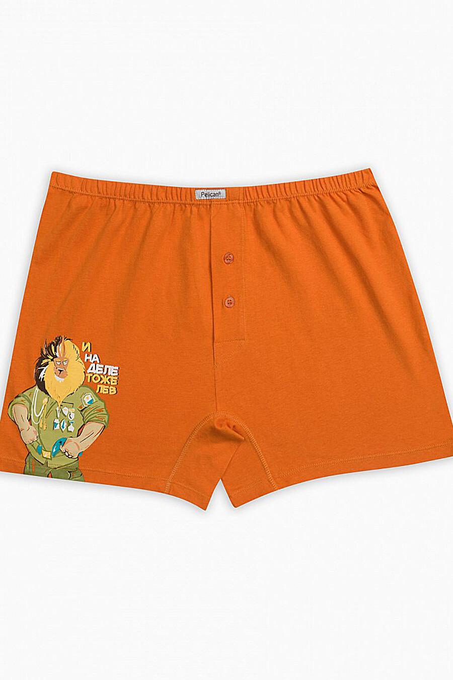 Трусы для мужчин PELICAN 123635 купить оптом от производителя. Совместная покупка мужской одежды в OptMoyo