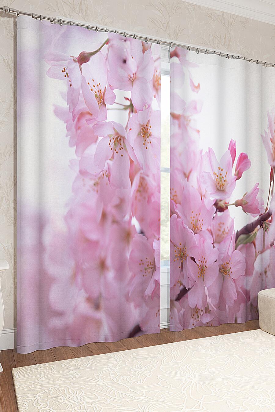 Фотошторы для дома ART HOME TEXTILE 123857 купить оптом от производителя. Совместная покупка товаров для дома в OptMoyo