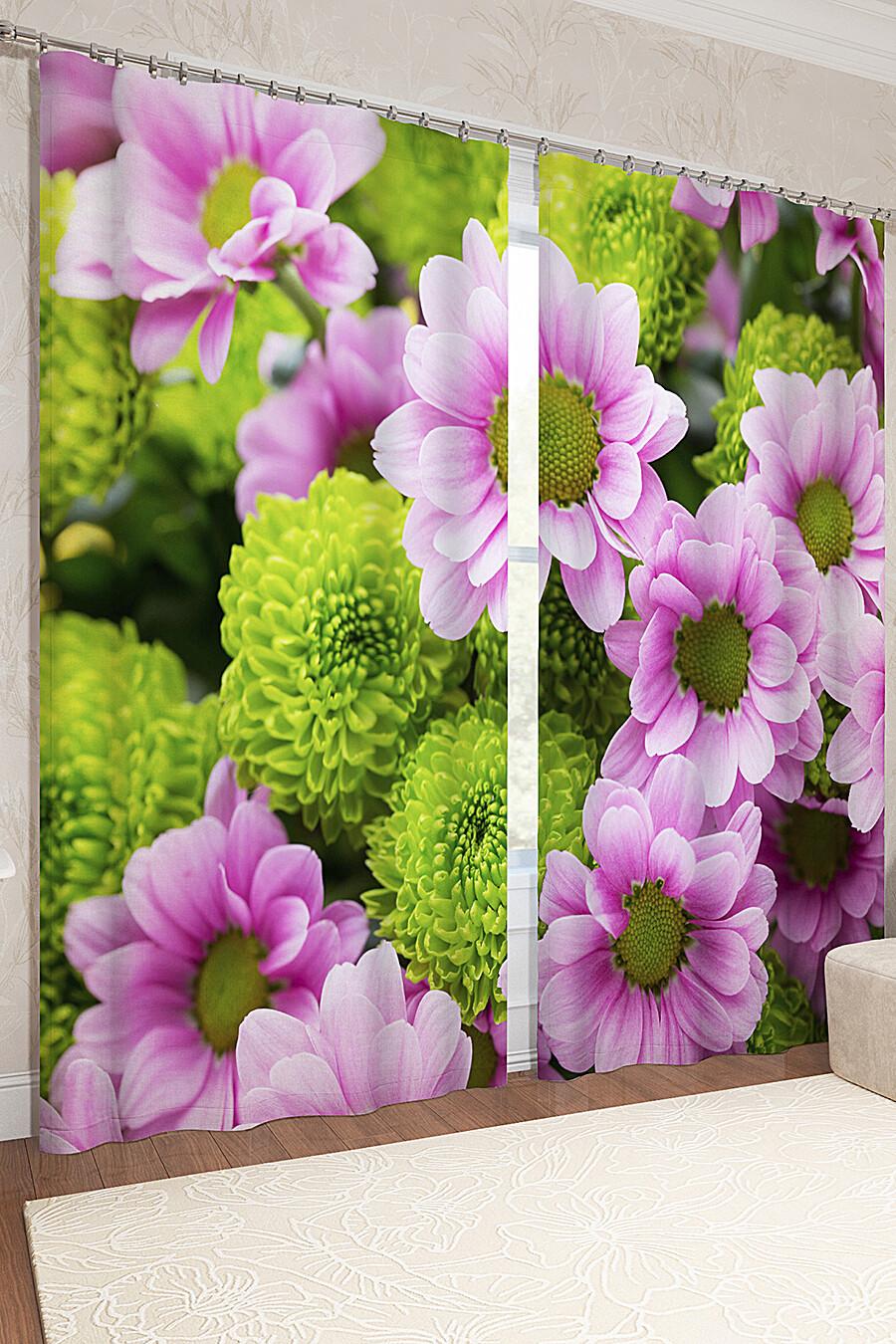 Фотошторы для дома ART HOME TEXTILE 123878 купить оптом от производителя. Совместная покупка товаров для дома в OptMoyo