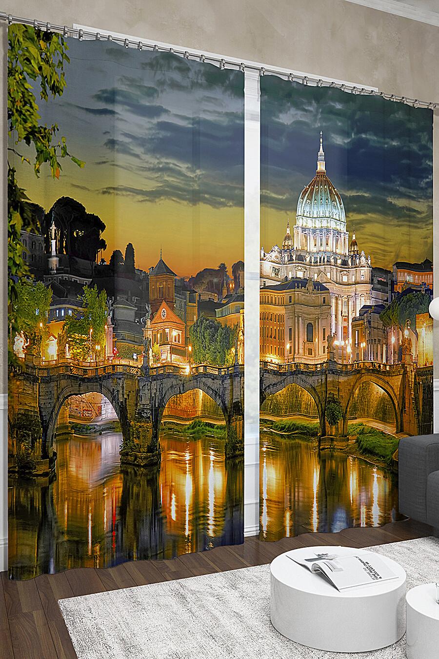 Фотошторы для дома ART HOME TEXTILE 124199 купить оптом от производителя. Совместная покупка товаров для дома в OptMoyo
