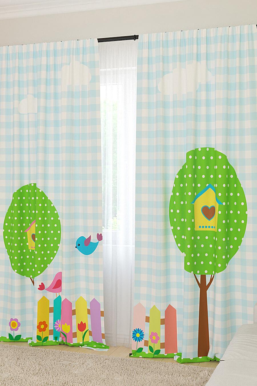 Шторы для детской для дома ART HOME TEXTILE 124244 купить оптом от производителя. Совместная покупка товаров для дома в OptMoyo
