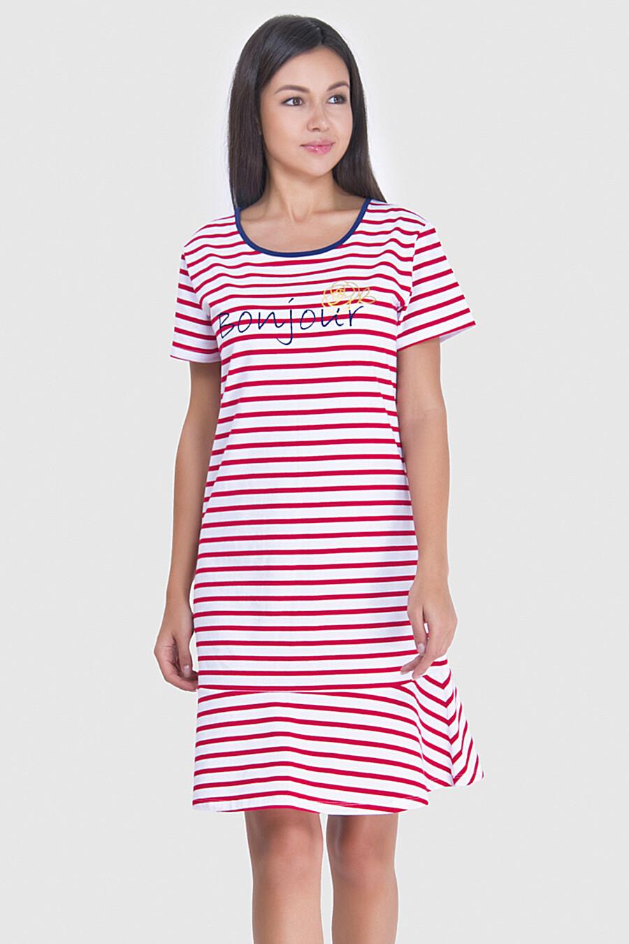 Платье VISAVIS (127536), купить в Moyo.moda