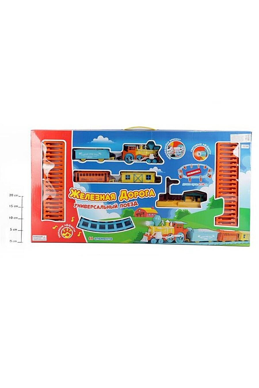 Железная дорога BONNA (128123), купить в Moyo.moda