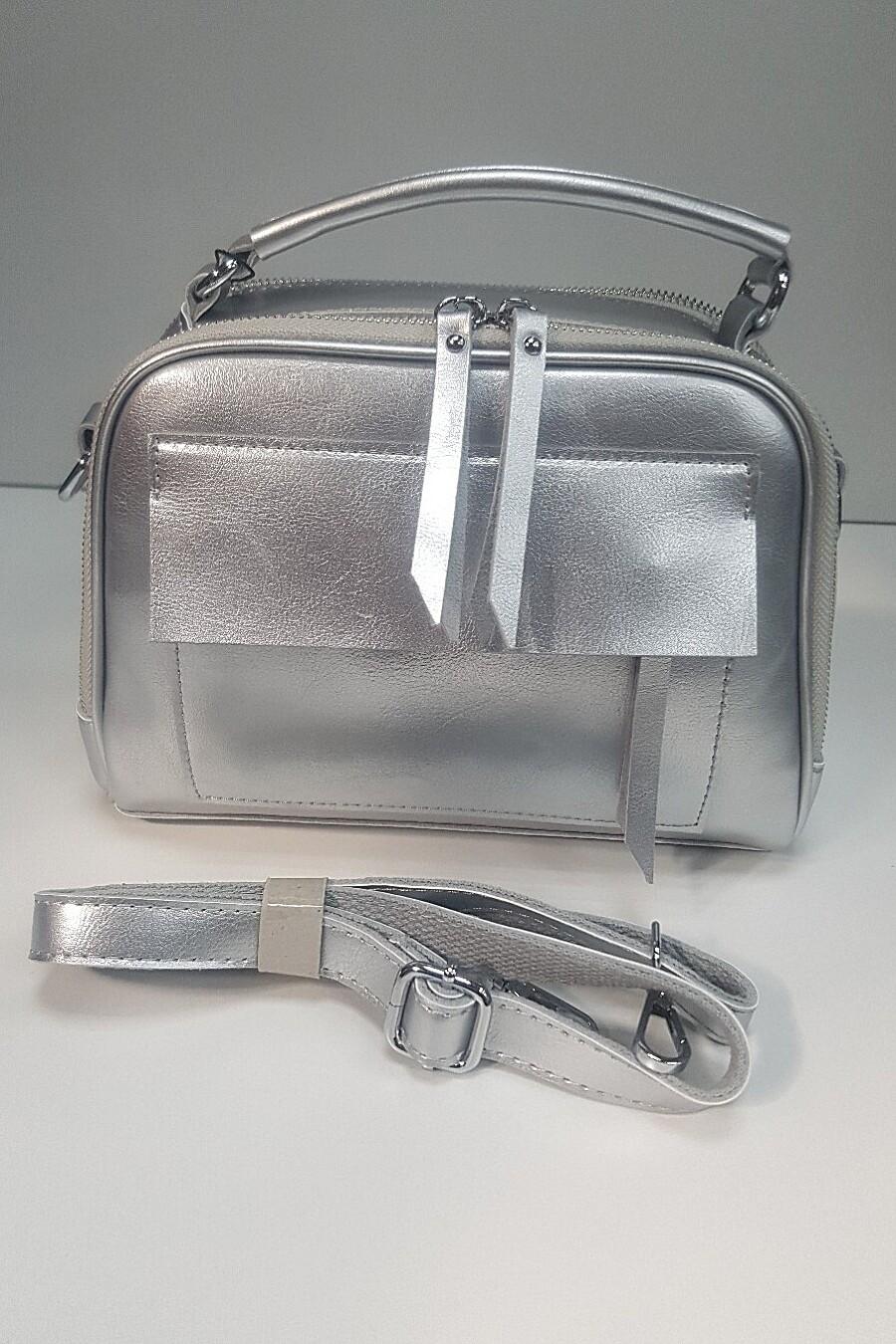 Сумка THE BLANKET (128606), купить в Moyo.moda