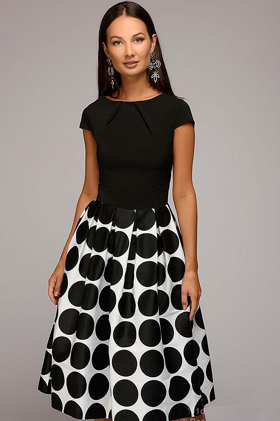 Платье #130448