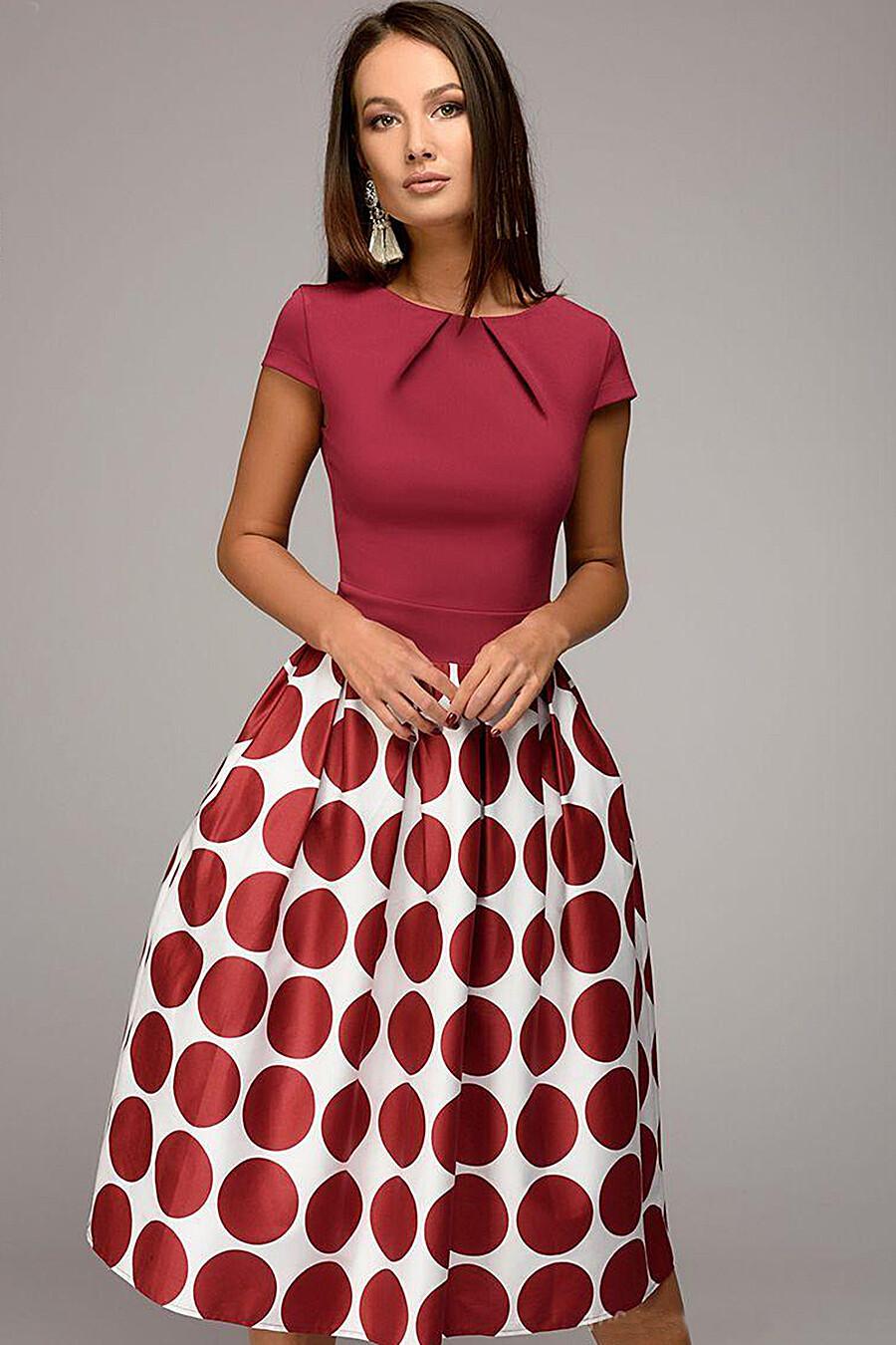 Платье #130451