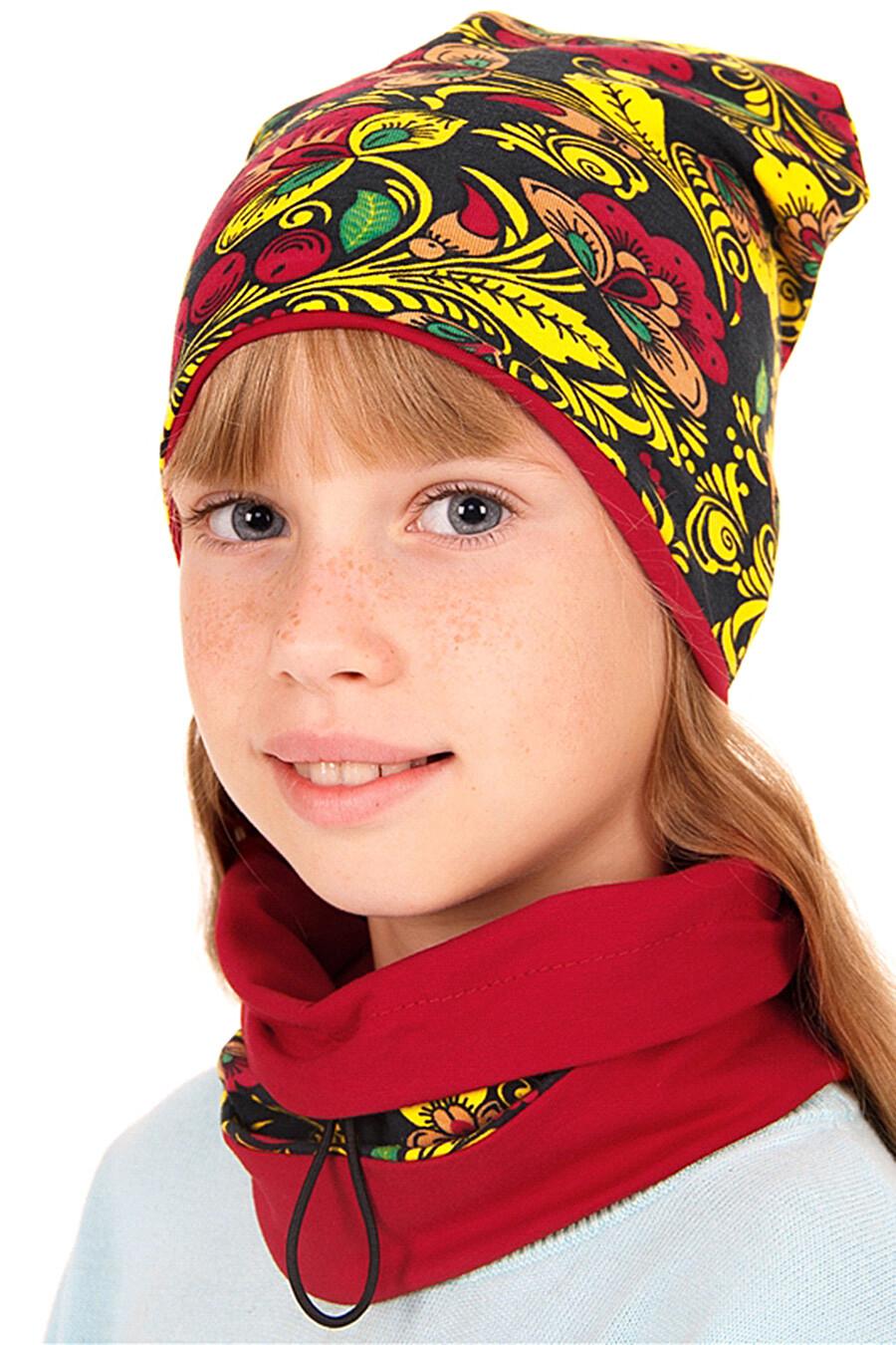 Головной убор для девочек Archi 130487 купить оптом от производителя. Совместная покупка детской одежды в OptMoyo