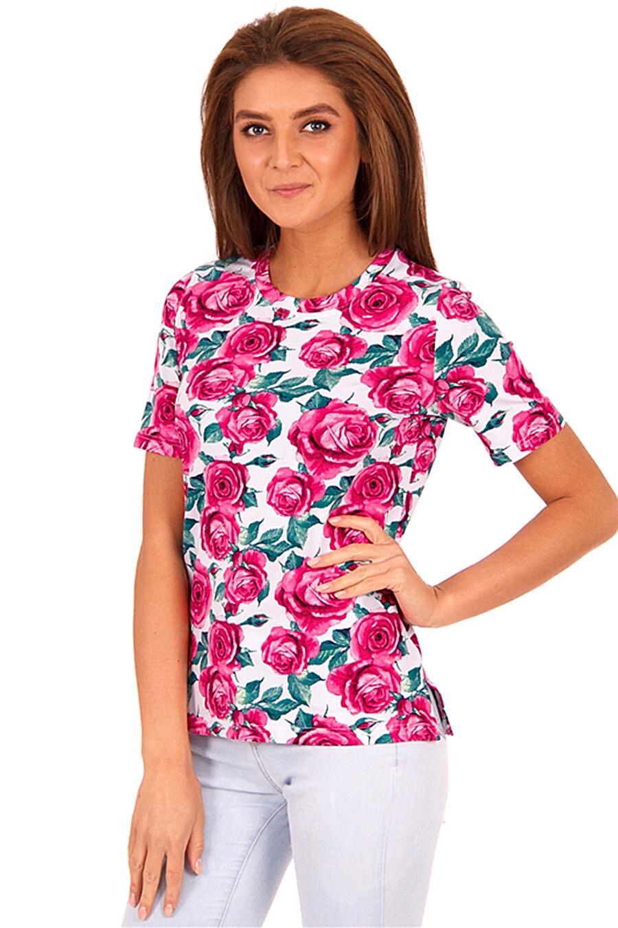 Джемпер для женщин Archi 130607 купить оптом от производителя. Совместная покупка женской одежды в OptMoyo
