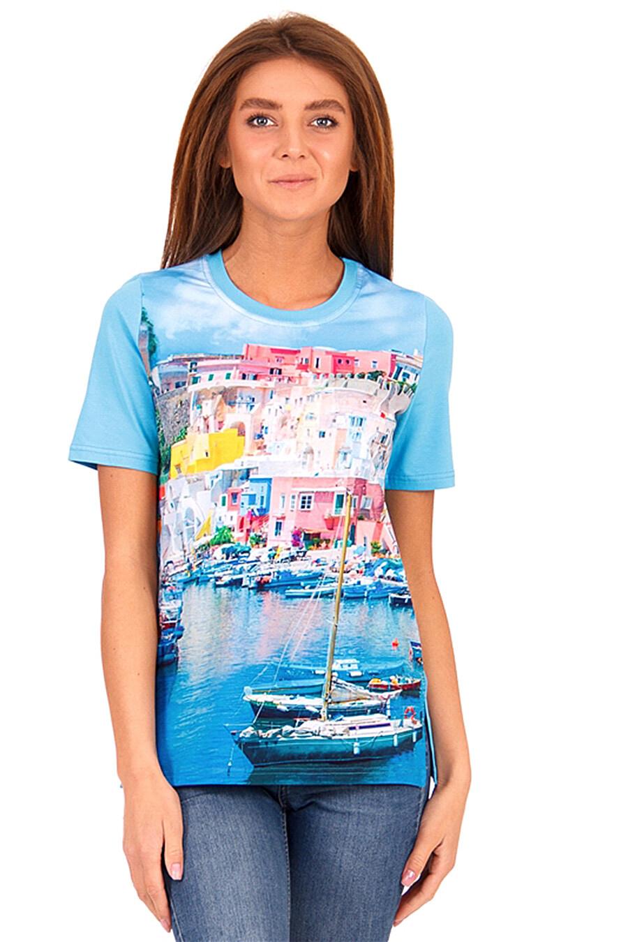 Джемпер для женщин Archi 130619 купить оптом от производителя. Совместная покупка женской одежды в OptMoyo