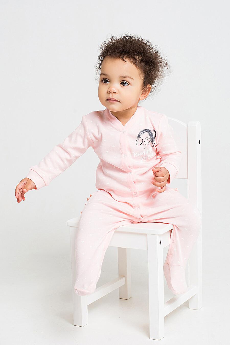 Комбинезон для девочек CROCKID 130819 купить оптом от производителя. Совместная покупка детской одежды в OptMoyo