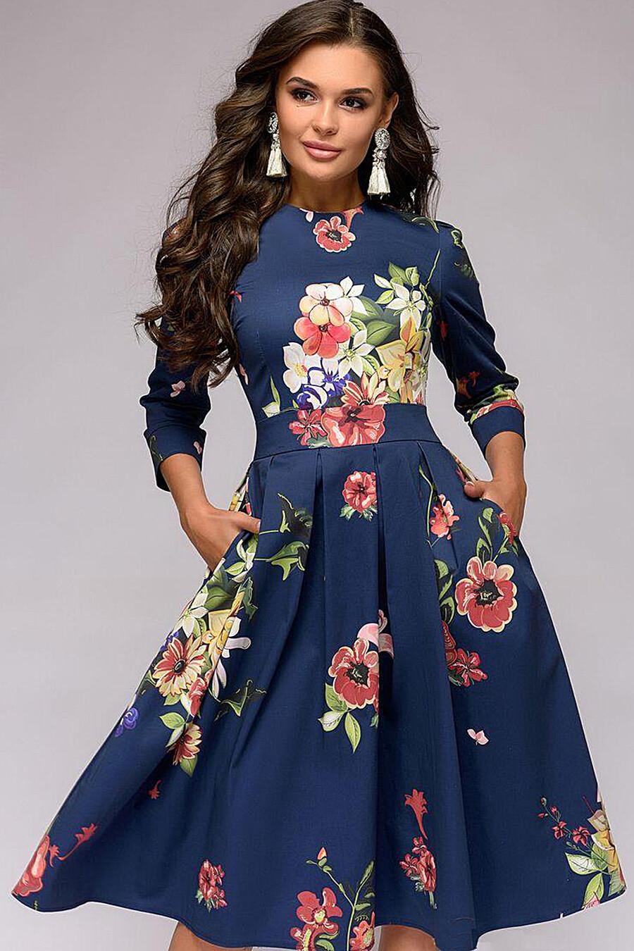 Платье 1001 DRESS (130922), купить в Optmoyo.ru