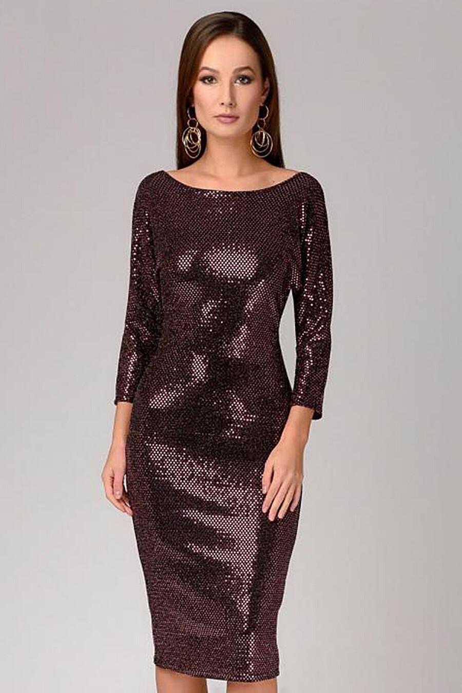 Платье 1001 DRESS (130931), купить в Optmoyo.ru