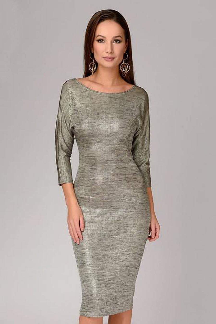 Платье #130943