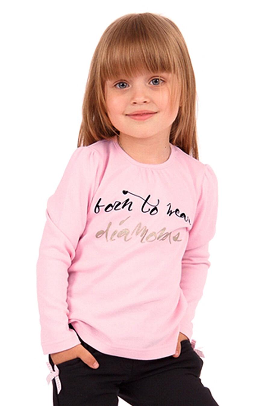 Джемпер для девочек Archi 130949 купить оптом от производителя. Совместная покупка детской одежды в OptMoyo